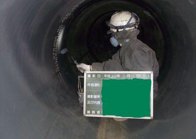 上水道管内面無溶剤エポキシ